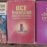 Книги по литературе, Нижний Новгород