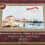 Набор сувенирный с мылом Евпатория, 140 г, Нижний Новгород