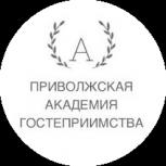 Менеджер по маркетингу и рекламе, Нижний Новгород