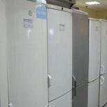 Распродажа бытовых холодильников, Нижний Новгород
