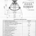 Грейфер V- 4,0 куб. м. канатный., Нижний Новгород