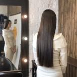 Кератиновое выпрямление волос, Нижний Новгород