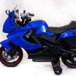 Детский электромобиль Moto XMX 316 синий, Нижний Новгород