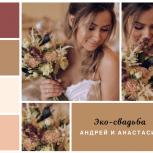 Оформление свадеб, детских праздников, юбилеев!, Нижний Новгород
