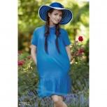Платье для беременных, Нижний Новгород