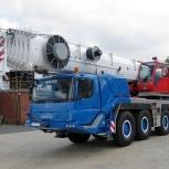 Аренда автокрана 100 тонн 52(70) метров, Нижний Новгород