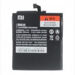 XIAOMI Аккумулятор Xiaomi Mi4C, Нижний Новгород