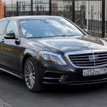 Аренда автомобиля Mercedes S W 222 на свадьбу, Нижний Новгород