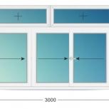 Балкон ПВХ Трехстворчатые профиль 70мм стеклопакет 32мм, Нижний Новгород