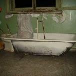 Покупка бытового металлолома ( ванн, батарей, плит), Нижний Новгород