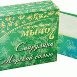 Мыло Спирулина с морской солью, 75 г, Нижний Новгород