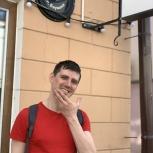 Преподаю испанский. Полиглот- путешественник, Нижний Новгород