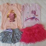 Одежда на девочку 1,5-3 года, Нижний Новгород