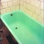 Демонтаж и спуск старых чугунных ванн, Нижний Новгород