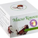 Кокосовое масло + эфирное масло лаванды, 80 г, Нижний Новгород