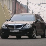 Аренда Mercedes S W 221 на свадьбу, Нижний Новгород
