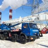 Аренда автокрана 32 тонны 39 метров, Нижний Новгород