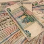 Помощь в получении кредита, Нижний Новгород