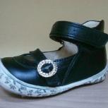 Туфли Тотто, новые, Нижний Новгород