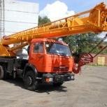 Аренда автокрана 25 тонн 31(40) метров, Нижний Новгород