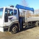 Манипулятор 15 тонн, Нижний Новгород