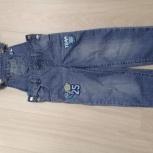 Полукомбинезоны ( джинсовый и вельвет), кофты на молнии р.110-116, Нижний Новгород