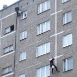 Промышленные альпинисты. Все виды высотных работ, Нижний Новгород