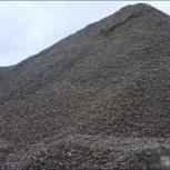 Асфальтный гранулят под стоянку (7-27 мм.) гост 91, Нижний Новгород