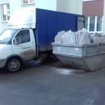 Аренда контейнера под мусор (лодочка), Нижний Новгород