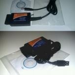 Адаптеры/Сканеры ELM327 USB с тумблером и без, Нижний Новгород