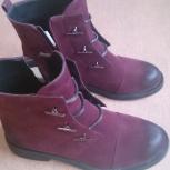 Ботинки женские замшевые новые, размер 40, Нижний Новгород