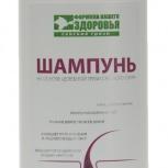 Шампунь на основе грязи Сакского озера для окрашенных волос, Нижний Новгород