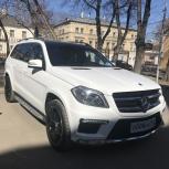 Аренда внедорожника Mercedes GL на свадьбу, Нижний Новгород
