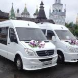 Автомобиль на свадьбу. Бизнес поездку. Автобусы, Нижний Новгород