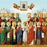семейная икона на заказ, Нижний Новгород