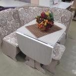 Кухонный уголок марс новый скамья стол табуреты, Нижний Новгород