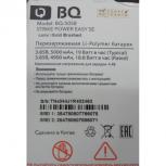 BQ Оригинальный аккумулятор BQ BQS 5058 (Strike Power) 4900mah, Нижний Новгород