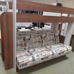 Кровать с диваном новая, Нижний Новгород