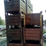 Купим тару, ящики, металлические для склада и производства б/у, Нижний Новгород