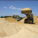 Песок карьерный. Доставка валом и в мешках, Нижний Новгород