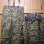 униформа весна-зима-осень, Нижний Новгород