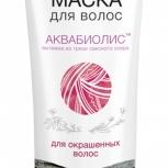 Маска для окрашенных волос АКВАБИОЛИС, Нижний Новгород