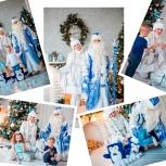 Заказать Деда Мороза и Снегурочку в Нижнем Новгороде, Нижний Новгород
