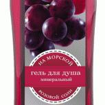 Гель для душа с морской розовой солью Винный букет, 280 г, Нижний Новгород