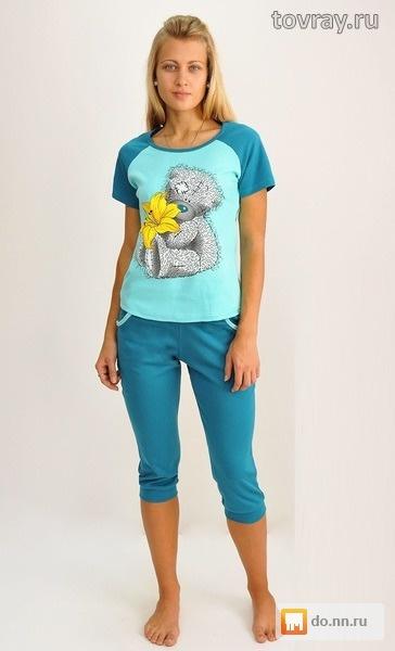 d9acbcf8c2b Женская одежда наложенным платежом Цена - 100.00 руб.