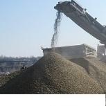 Ожелезнённый доломит металлургический класс А, B,C, 30-40, 0-3 класс, Нижний Новгород