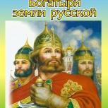 детский банер, Нижний Новгород