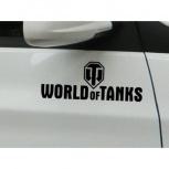 Наклейка World of Tanks чёрная, Нижний Новгород