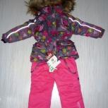 Новый зимний костюм PicCo на девочку, 2 г, Нижний Новгород