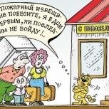 пожарная сигнализация, противопожарная автоматика, Нижний Новгород